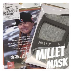 ミレーのマスクが入荷しました!