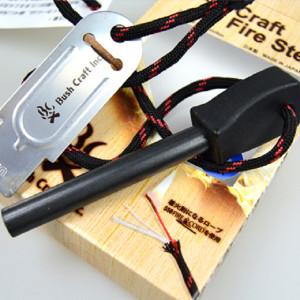 焚き火を楽しむ道具:ファイヤースターター