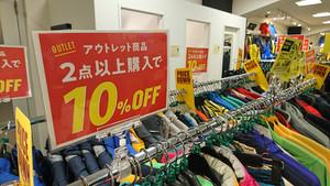 【4/5(日)まで!!】アウトレット品がさらにお買い得に!(広島紙屋町店)