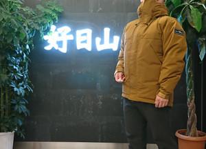 【NANGA×FORESTWARDROBE】コラボダウンジャケット 11月28日(土)より販売開始!(広島紙屋町店)