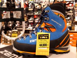 冬靴を買うなら…(広島紙屋町店)