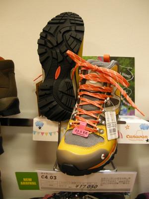 最初の登山靴にオススメ!キャラバンC4_03