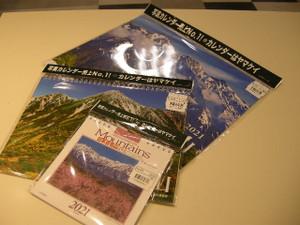 ヤマケイ2021年カレンダー入荷しました