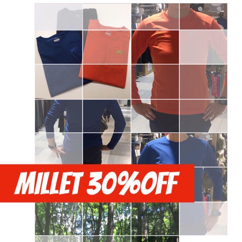 困ったときはコレ!富士登山や縦走に・・・MILLETのウェアが30%OFF!