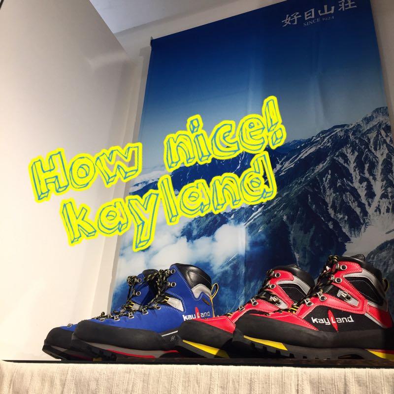 今年はアルプスデビュー!ケイランドの登山靴が50%OFF!!