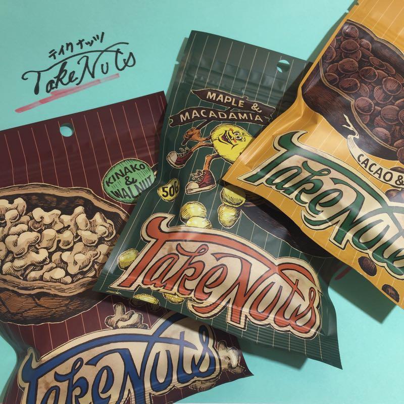 みんなでLets Take Nuts!行動食はナッツがおすすめ!!
